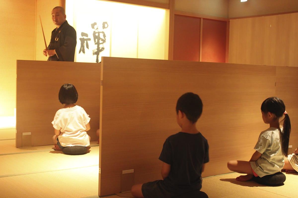 寺子屋(4階)